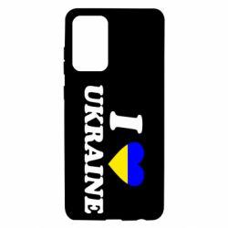 Чохол для Samsung A72 5G Я люблю Україну