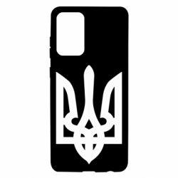 Чехол для Samsung A72 5G Жирный Герб Украины