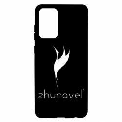 Чохол для Samsung A72 5G Zhuravel