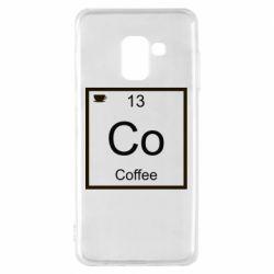 Чохол для Samsung A8 2018 Co coffee