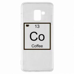 Чохол для Samsung A8+ 2018 Co coffee
