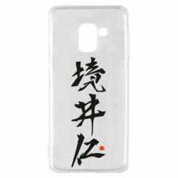 Чохол для Samsung A8 2018 Ghost Of Tsushima Hieroglyphs