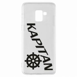 Чохол для Samsung A8+ 2018 KAPITAN