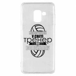 Чохол для Samsung A8 2018 Найкращий Тренер По Волейболу