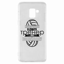 Чохол для Samsung A8+ 2018 Найкращий Тренер По Волейболу