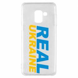 Чехол для Samsung A8 2018 Real Ukraine