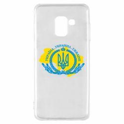 Чохол для Samsung A8 2018 Україна Мапа