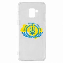 Чохол для Samsung A8+ 2018 Україна Мапа