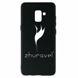 Чохол для Samsung A8+ 2018 Zhuravel