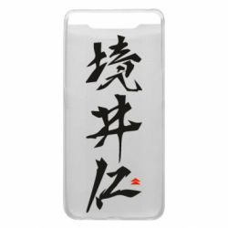 Чохол для Samsung A80 Ghost Of Tsushima Hieroglyphs