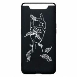 Чохол для Samsung A80 Hand with leafs