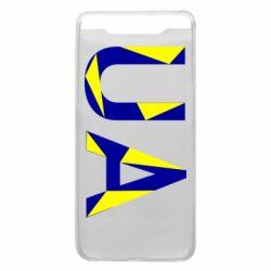 Чехол для Samsung A80 UA Ukraine