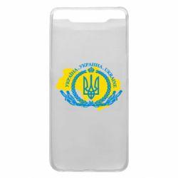 Чохол для Samsung A80 Україна Мапа