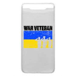 Чохол для Samsung A80 War veteran
