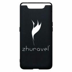 Чохол для Samsung A80 Zhuravel