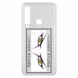 Чохол для Samsung A9 2018 Orochimaru's eyes
