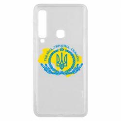Чохол для Samsung A9 2018 Україна Мапа