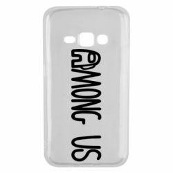 Чохол для Samsung J1 2016 Among Us Logo