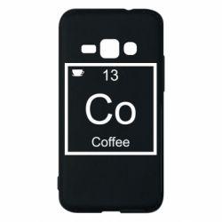 Чохол для Samsung J1 2016 Co coffee