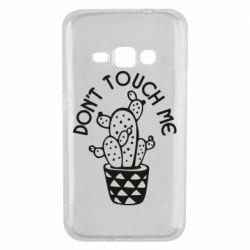 Чехол для Samsung J1 2016 Don't touch me cactus