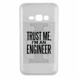 Чохол для Samsung J1 2016 Довірся мені я інженер