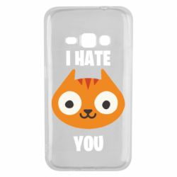 Чохол для Samsung J1 2016 I hate you