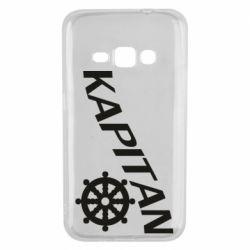 Чохол для Samsung J1 2016 KAPITAN