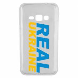 Чехол для Samsung J1 2016 Real Ukraine