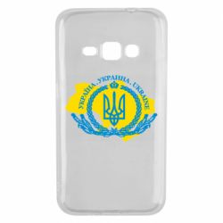 Чохол для Samsung J1 2016 Україна Мапа