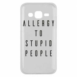 Чохол для Samsung J2 2015 Allergy To Stupid People