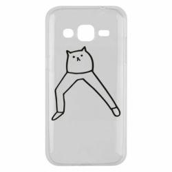Чохол для Samsung J2 2015 Cat in pants