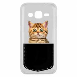 Чехол для Samsung J2 2015 Cat in your pocket