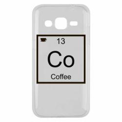Чохол для Samsung J2 2015 Co coffee