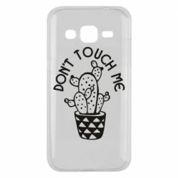 Чехол для Samsung J2 2015 Don't touch me cactus
