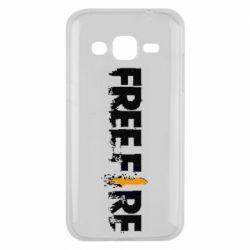 Чехол для Samsung J2 2015 Free Fire spray