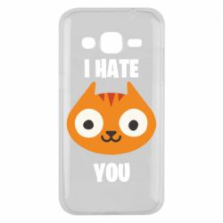 Чохол для Samsung J2 2015 I hate you