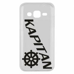 Чохол для Samsung J2 2015 KAPITAN