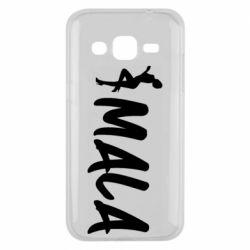 Чохол для Samsung J2 2015 MALA