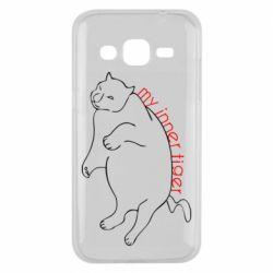Чохол для Samsung J2 2015 My inner tiger