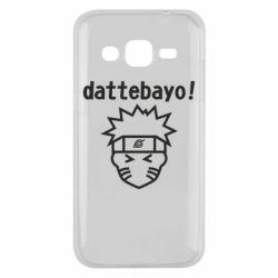 Чохол для Samsung J2 2015 Naruto dattebayo!
