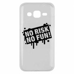 Чохол для Samsung J2 2015 No Risk No Fun