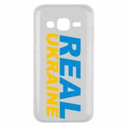 Чехол для Samsung J2 2015 Real Ukraine