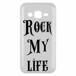 Чехол для Samsung J2 2015 Rock my life