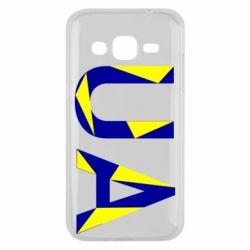 Чехол для Samsung J2 2015 UA Ukraine