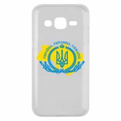 Чохол для Samsung J2 2015 Україна Мапа