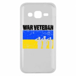 Чохол для Samsung J2 2015 War veteran
