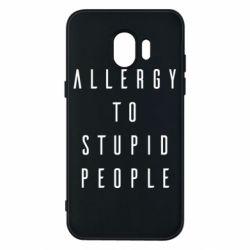 Чохол для Samsung J2 2018 Allergy To Stupid People