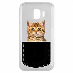 Чехол для Samsung J2 2018 Cat in your pocket