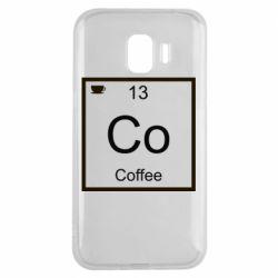 Чохол для Samsung J2 2018 Co coffee