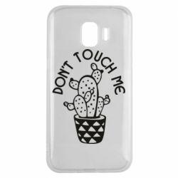 Чехол для Samsung J2 2018 Don't touch me cactus